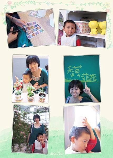 1021019PO公司家庭日-蘭城晶英遊71