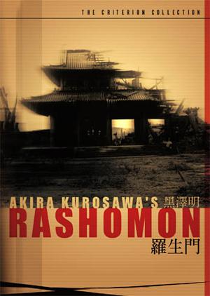 羅生門/Rashomon <黑澤明系列>