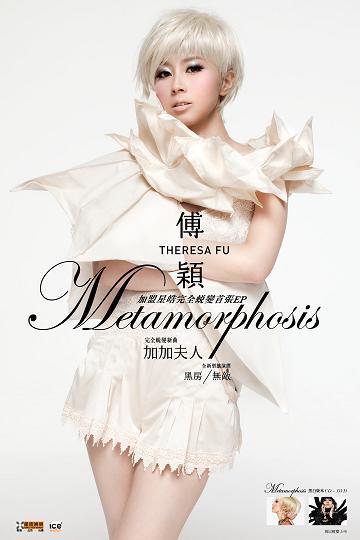 poster3_white.JPG