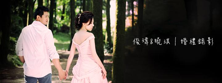 blog-banner054.jpg