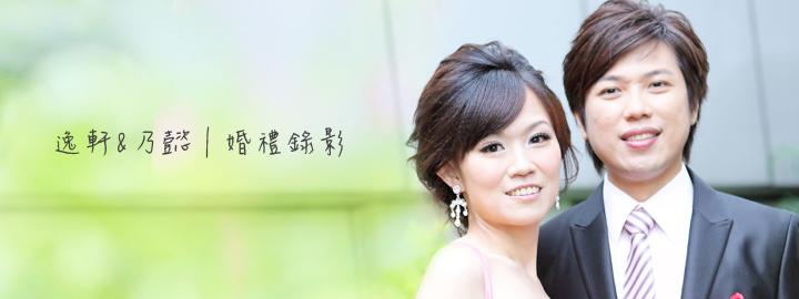 blog-banner058.jpg
