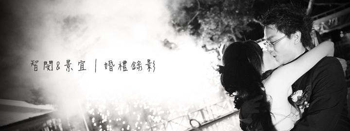 blog-banner059.jpg
