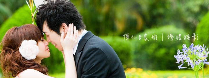 blog-banner071.jpg