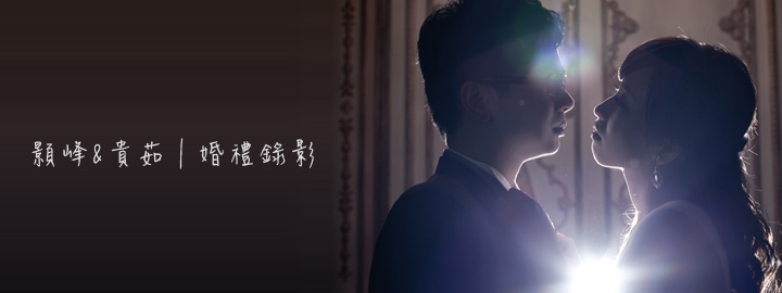 blog-banner139 拷貝