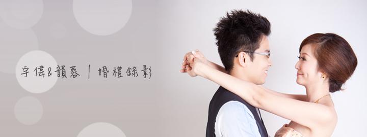 blog-banner136