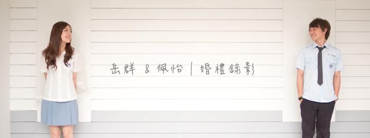 blog-banner147