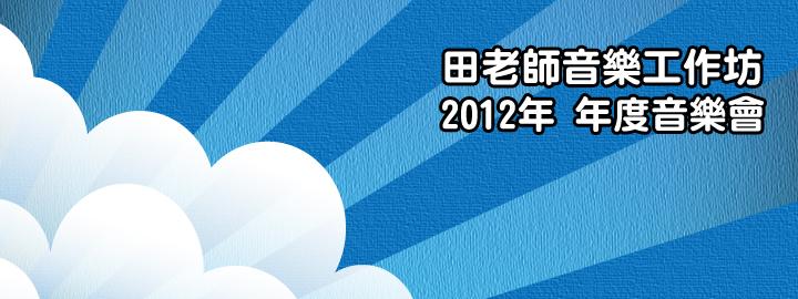 blog-banner142