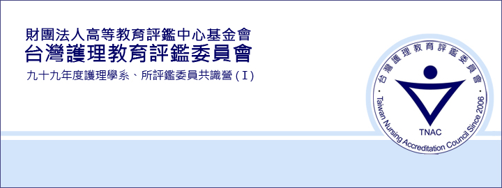 blog-banner167