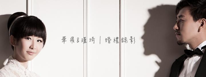 blog-banner191