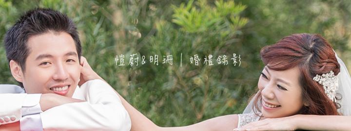 blog-banner192