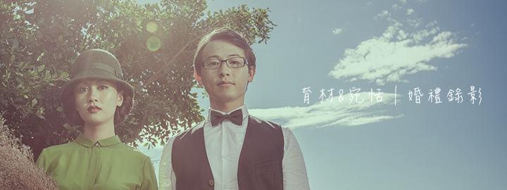 blog-banner194