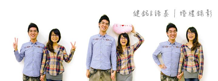 blog-banner201