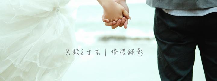 blog-banner200
