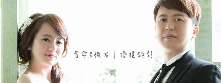 blog-banner228