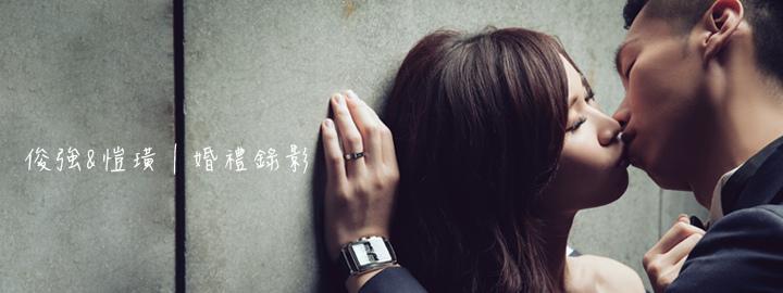 blog-banner223 拷貝