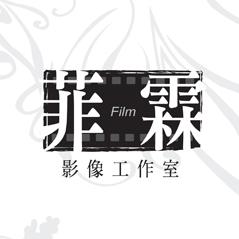 菲霖logo-1.jpg