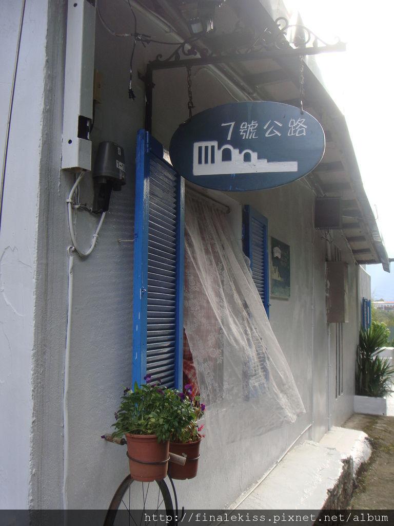 20111219 040.JPG