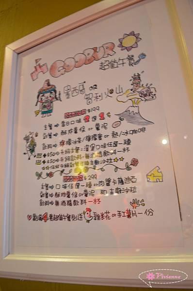 谷堡餐廳 055