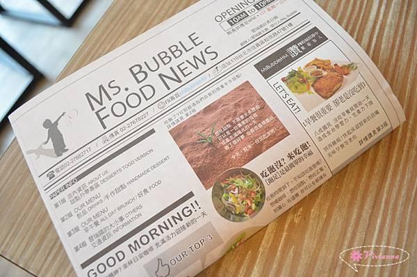 mr.bubble cafe 001