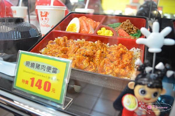 石門活魚+壽賀喜屋 097