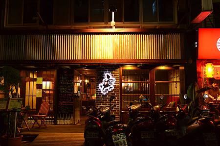 武藏居食屋 140