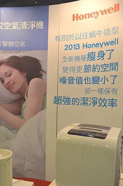 honeywell 069.JPG