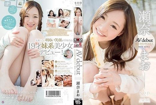 sena_mao_2357-0001.jpg
