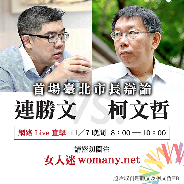 content_womany_lian_sheng_wen_vs__ke_wen_zhe_1415345415-1096-7757