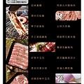 201504澎湖季菜單官網午餐-01