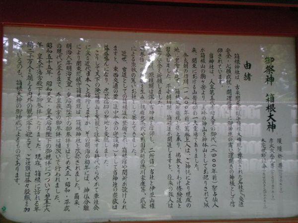 DSCN0736.JPG