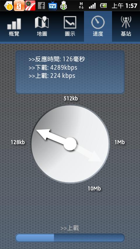 screenshot_2012-07-11_0157