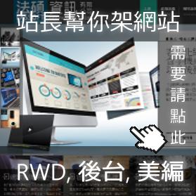 buildweb.png