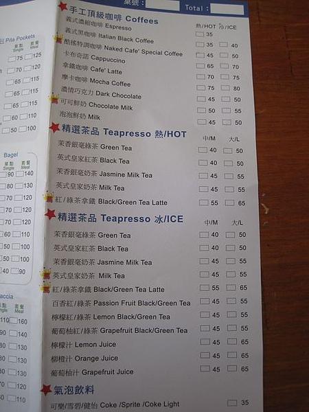 第2日早餐-尼克咖啡-menu-2.JPG