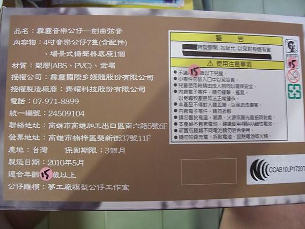 外紙盒-詳細說明.jpg