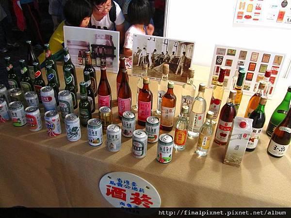 台灣菸酒110周年慶-臺灣歷史展示區-出產的各式酒品.jpg