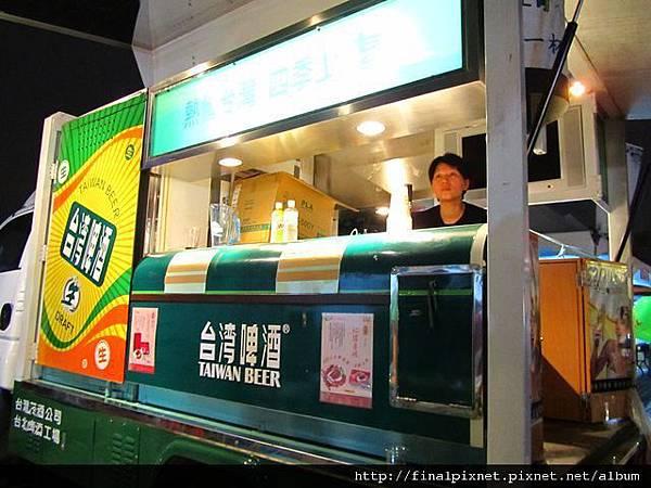 台灣菸酒110周年慶-台啤酒車-一人就ok.jpg