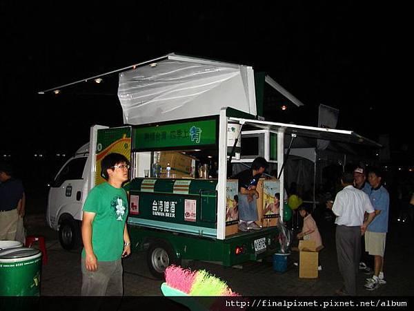 台灣菸酒110周年慶-台啤酒車.jpg