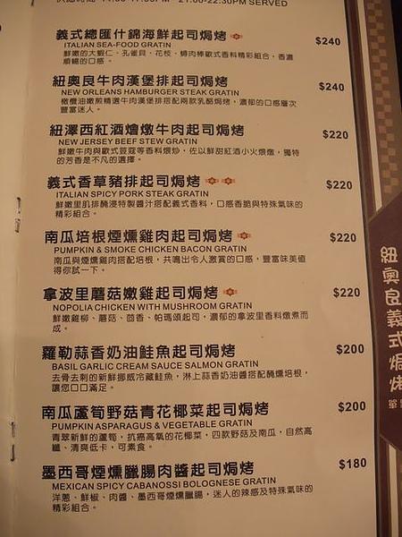 第1日晚餐-南瓜屋-menu6.jpg