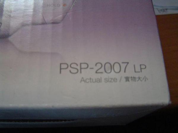 2007型薰衣紫
