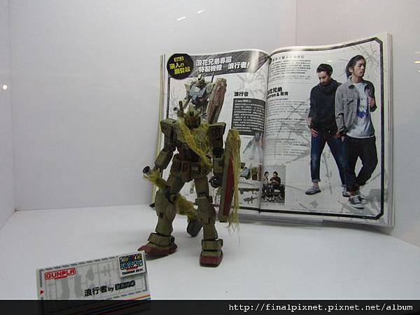 Gunpla EXPO 2011-COOL_with_鋼彈-浪花兄弟作品.jpg