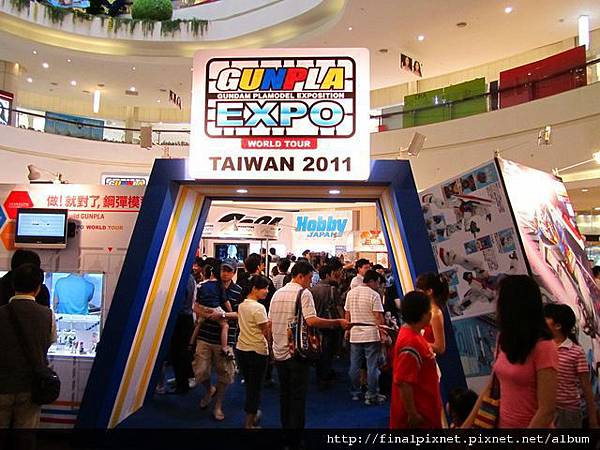 Gunpla EXPO 2011-展場入口.jpg