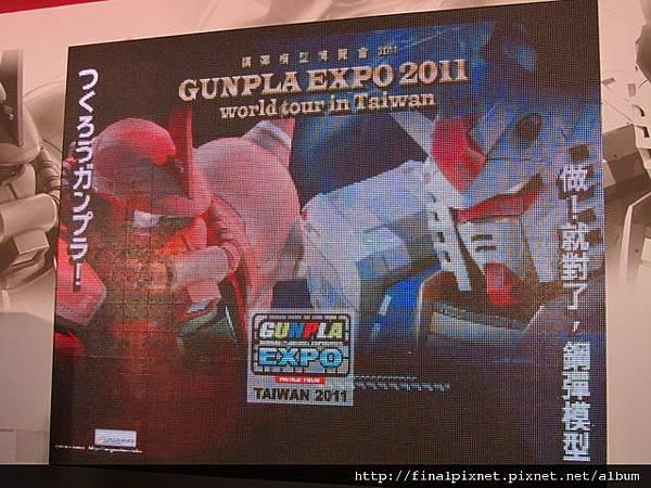 Gunpla EXPO 2011-做,就對了!.jpg