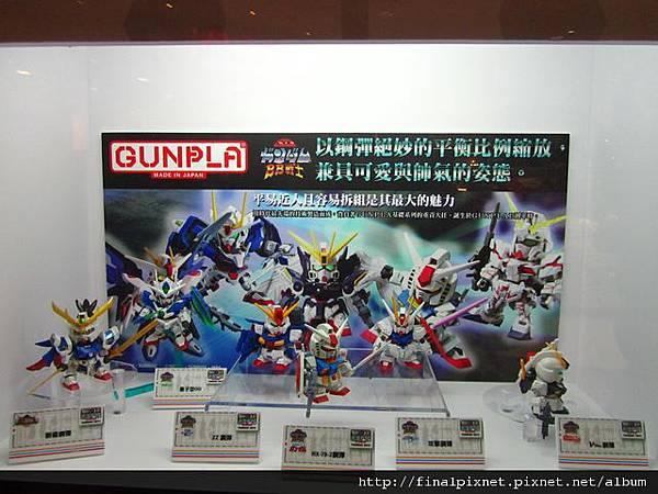 Gunpla EXPO 2011-場外-BB戰士.jpg
