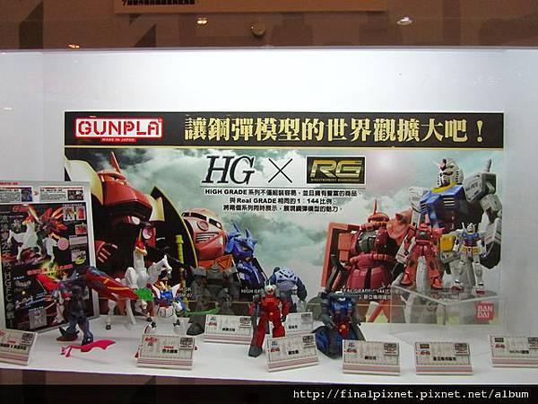 Gunpla EXPO 2011-場外-HG x RG.jpg