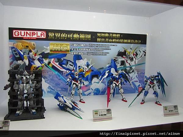 Gunpla EXPO 2011-場外-MG.jpg
