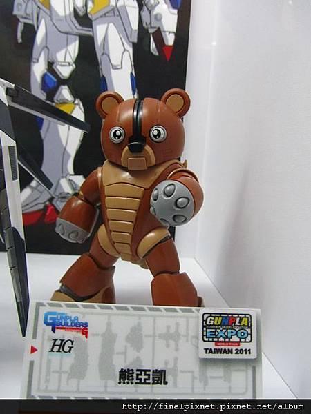 Gunpla EXPO 2011-場外-起始G-熊亞凱.jpg