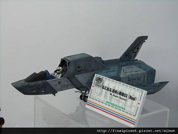 Gunpla EXPO 2011-場外-模友作品-G3核心戰機.jpg