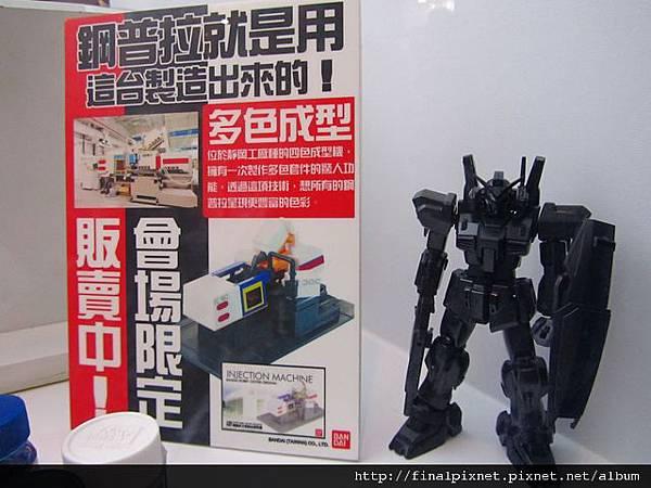 Gunpla EXPO 2011-場外-靜岡工廠-會場限定.jpg