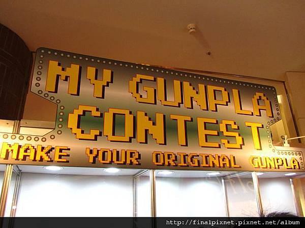 Gunpla EXPO 2011-模友作品.jpg