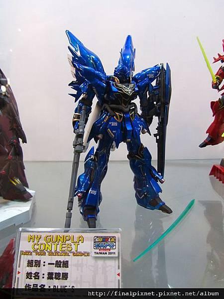 Gunpla EXPO 2011-模友作品-Blue's.jpg